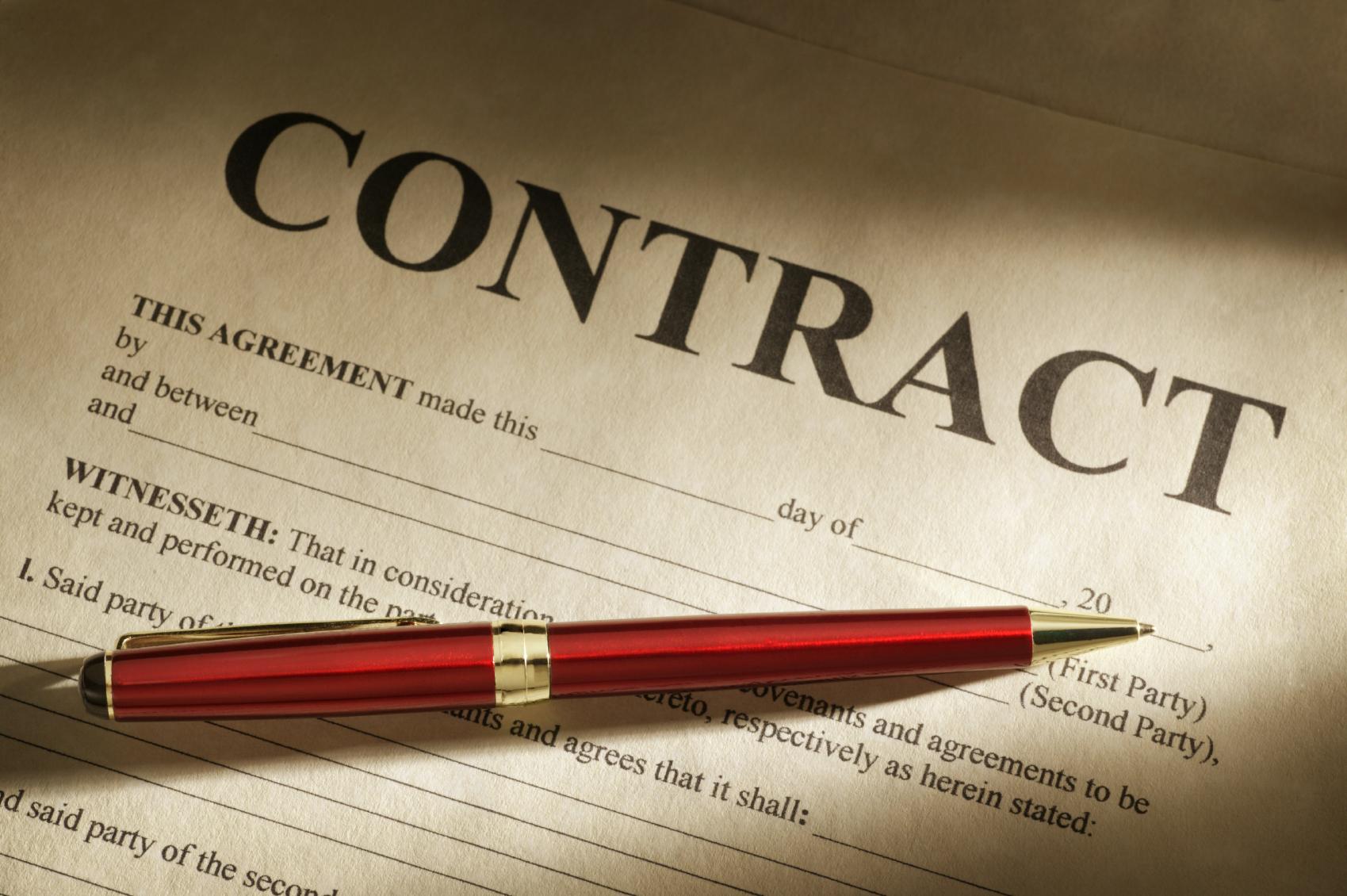 قرارداد